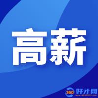 【包吃住+年底双薪】龙岩市鸿鑫机械设备有限公司诚聘英才