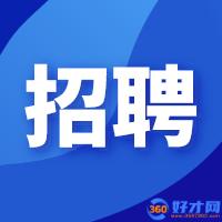 【名企招聘】龙岩市畅安工贸服务有限公司